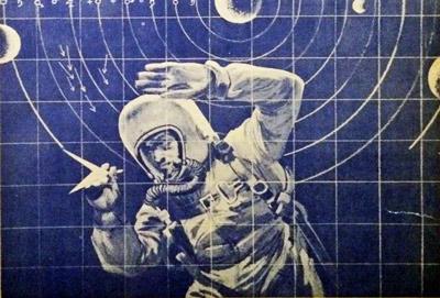 space-herald2