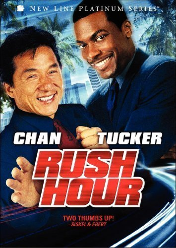 rush hour-movie-title
