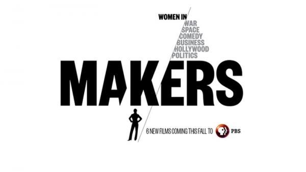 makers-logo