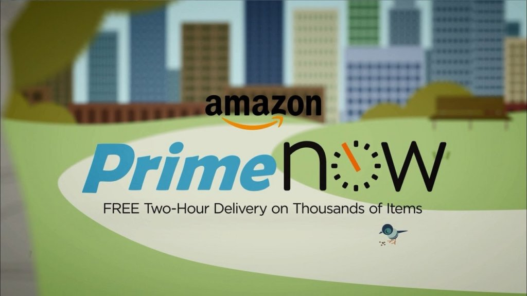 amazon prime now logo