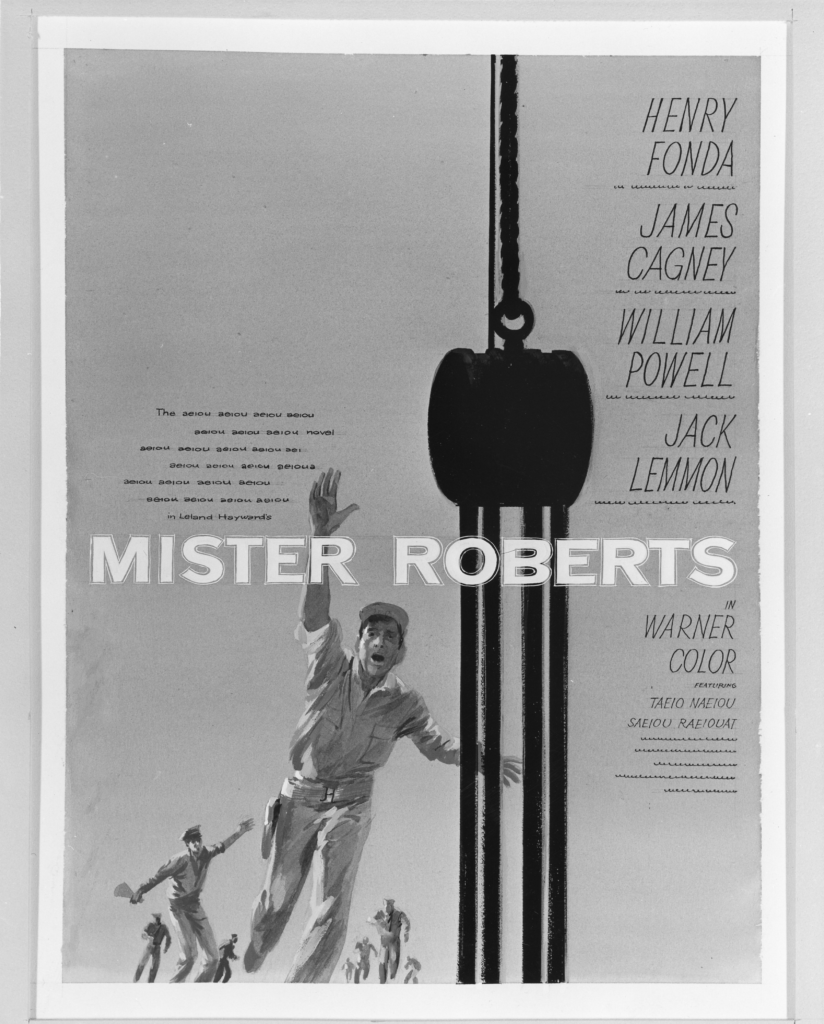 Mister Roberts2