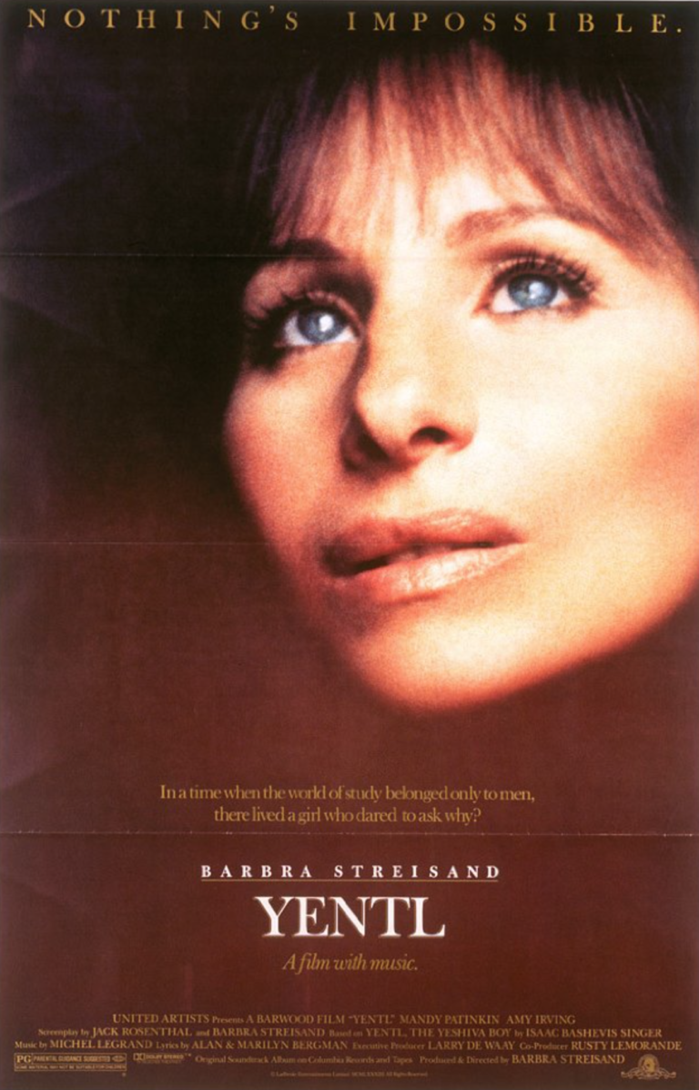 a comprehensive critique of the movie yentil by barbra streisand In my opinion, these movies are few of the best movies she's done of course, i love them all but these are mainly my favorites barbra streisand - the way we were (movie version) - продолжительность: 3:54 leandro lópez 2 362 644 просмотра.